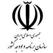 Plan and Budget Organization of Iran